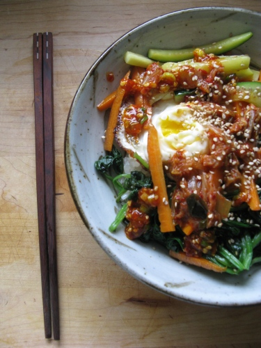 Vegetarian Korean Bibimbap
